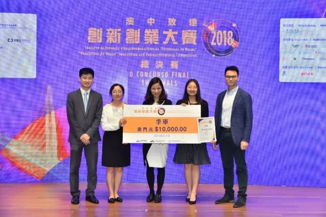 Rector Yonghua Song (1st from left) and Bank of China (Macau Branch) Deputy General Manager Ip Sio Kai (1st from right) present the first prize to the winning team